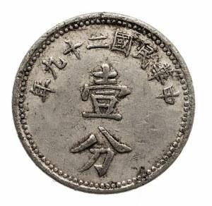 Chiny, Republika (1912-1949), 1/2 centa rok 29 (1940), aluminium