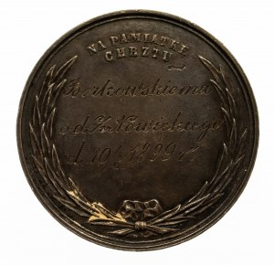 Medal srebrny na pamiątke chrztu 1899 (Witkowski)