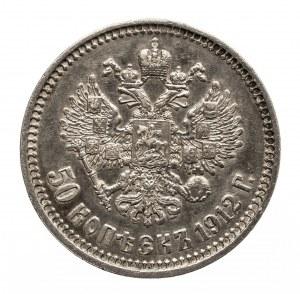 Rosja, Mikołaj II 1894-1917, 50 kopiejek 1912 (Э•Б), Petersburg