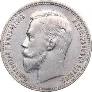 Russia Rouble 1908 ЭБ - Nicholas II (1894-1917)