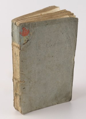 Wiadomości Do Wydoskonalenia Rozumu y Wykształcenia Obyczajow Służące, Albo Wiadomosci Religii, Moralney, Historyi, Geografii, Świata Fizycznego y Rolnictwa (1782)
