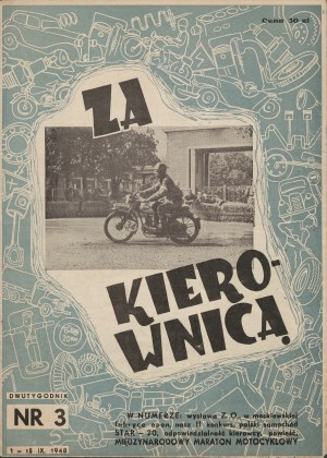 Za kierownicą [trzy numery z 1948 r.]