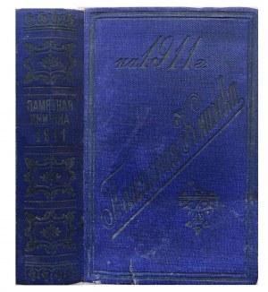 KSIĘGA PAMIĄTKOWA NA ROK 1911 ROSJA