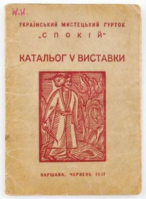 """KATALOG WYSTAWY, KOŁO SZTUKI UKRAIŃSKIEJ """"POKÓJ"""", Warszawa, 1931"""