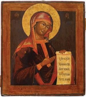 IKONA, MATKA BOŻA z grupy DEESIS, Rosja, XIX w.