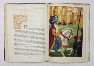 KOSSAK Zofia - Puszkarz Orbano. Ilustr. Jerzy Srokowski.