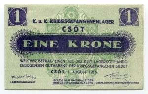 Austria-Hungary 1 Korona 1916 Lagergeld