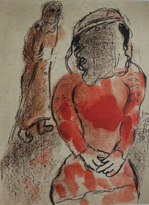 Marc Chagall (1887-1985), Tamar