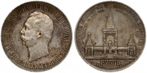 Russia 1 Rouble 1898 (АГ) Alexander II Monument. Nicholas II (1894-1917). Averse: Head left. Reverse: Steepled monument...