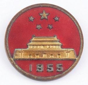 ODZNAKA Z GODŁEM CHIN, 1955