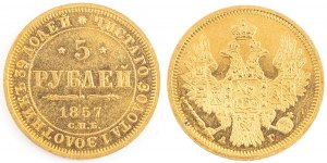 5 RUBLI, Cesarstwo Rosyjskie, Aleksander II, 1857, АГ СПБ