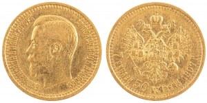 7 RUBLI 50 KOPIEJEK, Cesarstwo Rosyjskie, Mikołaj II, 1897, АГ