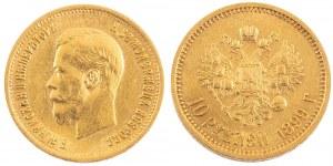 10 RUBLI, Cesarstwo Rosyjskie, Mikołaj II, 1899, АГ