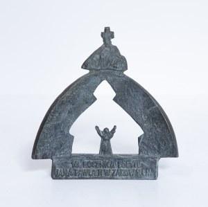 Bronisław CHROMY (1925-2017), Statuetka Pamiątkowa - 10. rocznica pobytu Jana Pawła II w Zakopanem