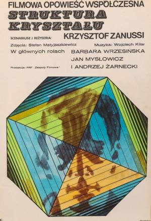 Jerzy FLISAK, Plakat do filmu STRUKTURA KRYSZTAŁU, 1969