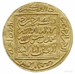 dinar, bez daty i oznaczenia mennicy; Mitchiner 401-403...