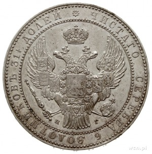 1 1/2 rubla = 10 złotych 1833 НГ, Petersburg, odmiana z...
