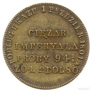 odważnik imperiała według ukazu z 1801 roku z mennicy w...