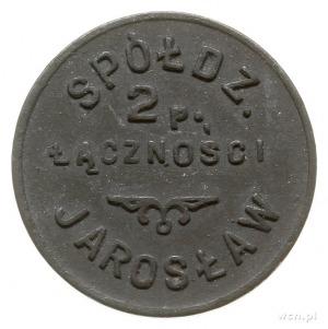 Jarosław - 10 groszy Spółdzielni 2 Pułku Łączności; cyn...