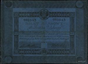 5 złotych 1824; podpisy komisarzy: Stawowski i Bolesta,...