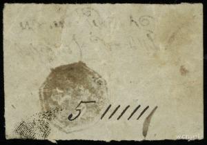 Szereszew?; zestaw bonów; napisy po hebrajsku: Należy s...