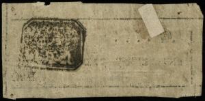 Nieznana miejscowość; 20 kopiejek; napisy hebrajskie N...