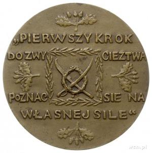 medal SETNA ROCZNICA ŚMIERCI TADEUSZA KOŚCIUSZKI 1917, ...