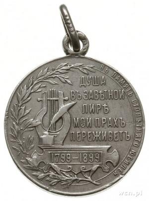 Rosja, Mikołaj II 1894-1917, medalik sygnowany ГРИЛИХ z...