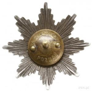 odznaka pamiątkowa Batalion Lotnictwa - Poznań, dwuczęś...