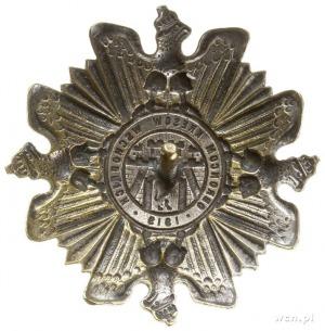 """odznaka pamiątkowa """"Orlęta"""" Obrońcom Kresów Wschodnich ..."""