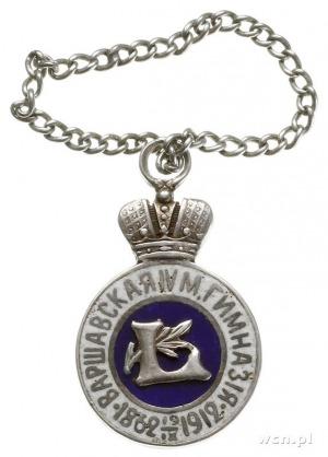 żeton pamiątkowyw kształcie medalionu z dolutowaną koro...