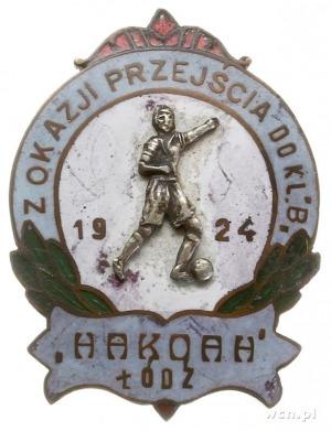 odznaka pamiątkowa za przejście do klasy B ligi piłkars...
