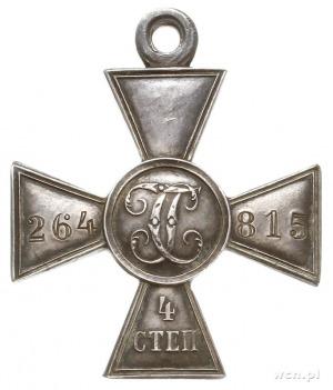 krzyż św. Jerzego 4 stopnia typ I, na stronie odwrotnej...