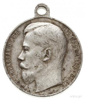 medal ЗА ХРАБРОСТЬ (Za Dzielność) 4 stopień typ III, na...
