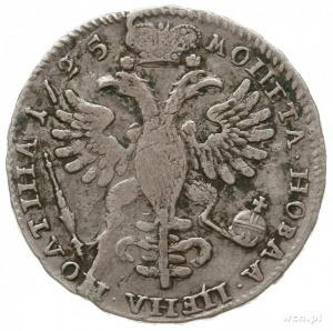 połtina 1725, Krasnyj Dvor; odmiana z popiersiem antycz...
