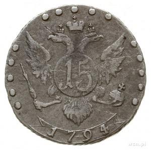 15 kopiejek 1794 СПБ, Petersburg; Diakov 762 (R2), Bitk...