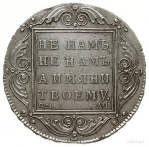 rubel 1801 СМ АИ, Petersburg; Bitkin 46, Adrianov 1801в...