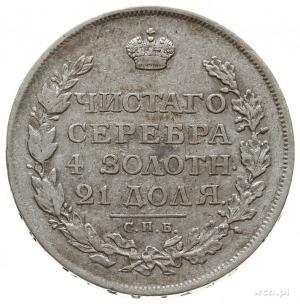 rubel 1812 МФ / 1813 ПС, Petersburg; data i litery zarz...