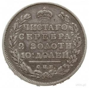 połtina 1810 / 1811 СПБ ФГ, Petersburg; przebitka daty ...