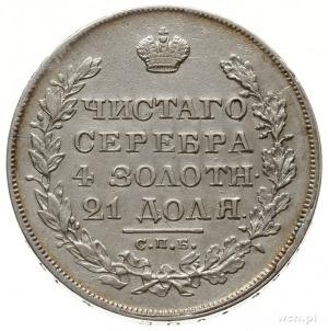 rubel 1829 СПБ НГ, Petersburg; Bitkin 107, Adrianov 182...