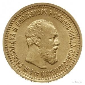 5 rubli 1890 (А.Г), Petersburg; Fr. 168, Bitkin 35, Kaz...