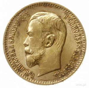 5 rubli 1910 ЭБ, Petersburg; Fr. 180, Bitkin 36 (R), Ka...