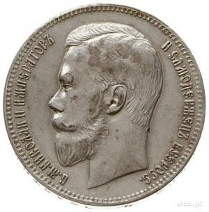 rubel 1897 **, Bruksela; Bitkin 203, Kazakov 79; bardzo...