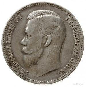 rubel 1908 (Э.Б), Petersburg; Bitkin 62 (R), Kazakov 34...