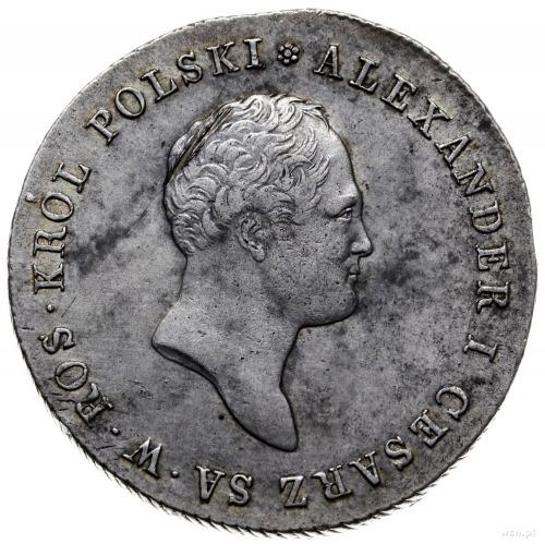 5 złotych 1817, Warszawa; odmiana z większą koroną i kr...
