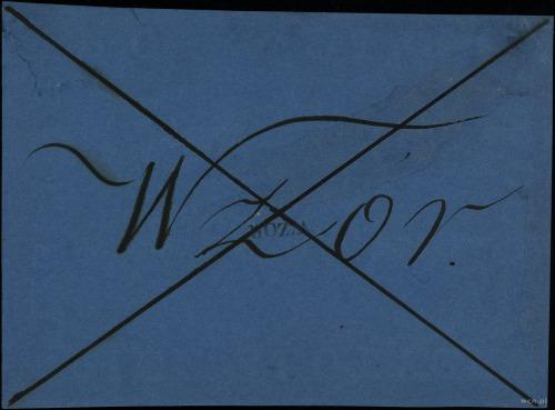 5 złotych 1824, wzór papieru ze znakiem wodnym do druku...