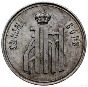 medal z 1883 roku wybity z okazji koronacji Aleksandra ...