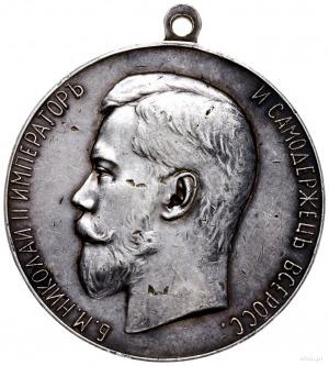 medal Za Gorliwość, bez daty (po 1894), autorstwa A. Va...