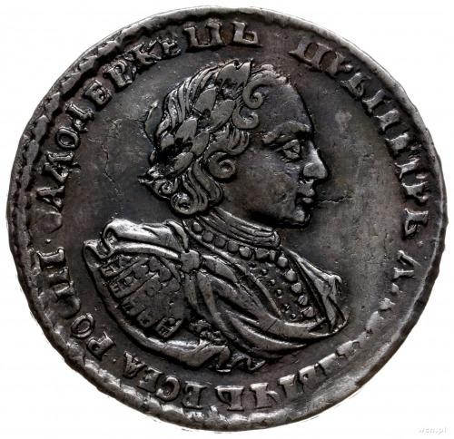 połtina 1721, Moskwa; odmiana z zapinkami na piersi car...