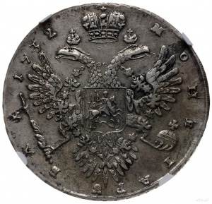 rubel 1732, Kadashevsky Dvor (Moskwa); odmiana z broszk...